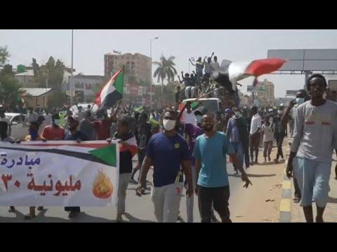 مليونية 30 يونيو: ما هو تصحيح المسار الذي يتطلع إليه الثوار في السودان؟|  نقطة حوار  - نشر قبل 3 ساعة