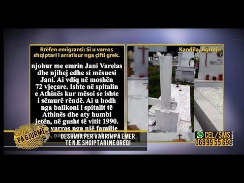 Pa Gjurme- Varri pa emër i një shqiptari/ E thërrisnin Jani, kur vdiq e varrosi një familje greke