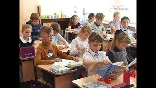 В Самарской области появятся новые школы