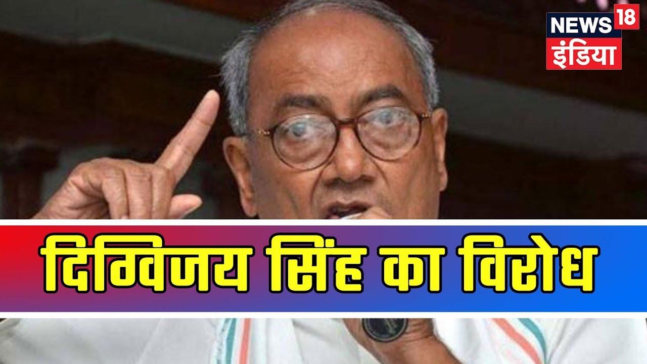 Mudda Garam Hai | Digvijay Singh Faces A Lot Criticism After His Latest Tweets On IAF Strikes