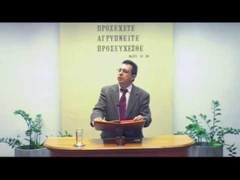 25.02.2015 - A΄ Θεσσαλονικείς Κεφ 4 & 5 - Τάσος Ορφανουδάκης
