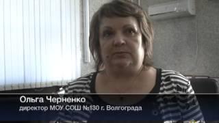 В Волгоградских школах провели уроки профилактики пра