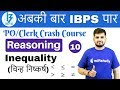 1:00 PM - IBPS PO/Clerk Crash Course | Reasoning by Deepak Sir | Day #10 | Inequality Introduction