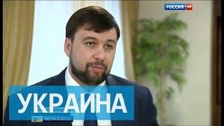 Минские переговоры: Киеву не понравилась встречная инициатива