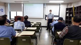 용산구민 무료경비교육 일자리사업 협약_서강전문학교