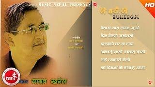 Lai Bari Lai - Yadav Kharel | Nepali Hit Song 2074