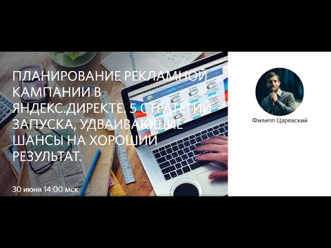 Вакансии. Специалист виртуального офиса — Банк Точка