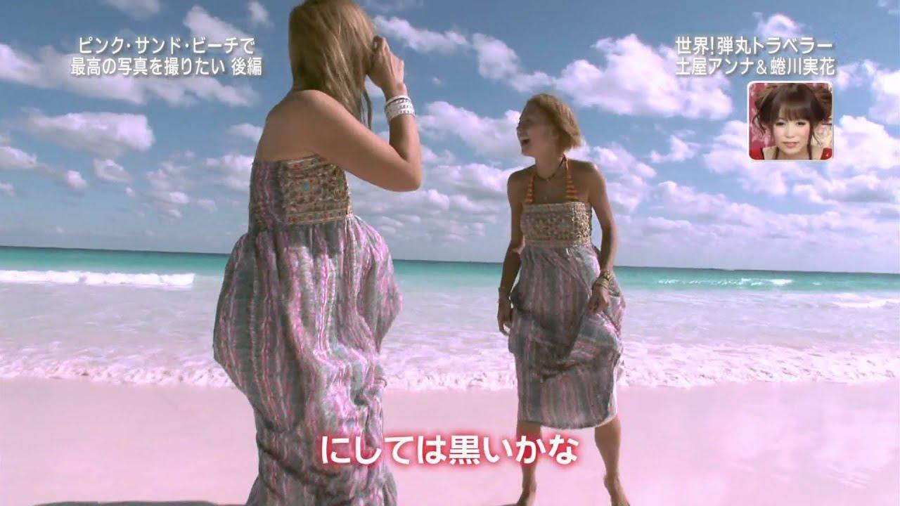 The Bahamas Pink Sands Beach YouTube - Where are the bahamas