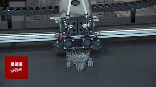 طابعة ثلاثية الأبعادج من ناسا - 4Tech