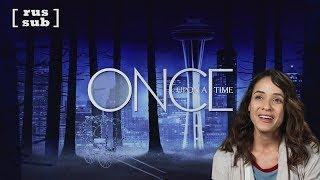 Dania Ramirez – OUAT Finale Interview [rus sub]