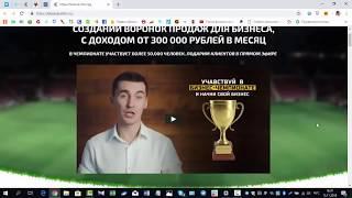Вам начислят 500 бонусных рублей! Если успеете...  http://tvoiyoutube16.ru/bzc