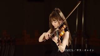 現在発売中、サラ・オレインのニュー・アルバム『ANIMA』に収録された「...