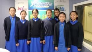 Publication Date: 2017-04-05 | Video Title: 7.東漢奇遇記 英華女學校