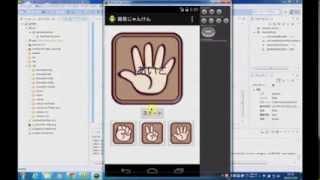 トラ技ジュニアNo13 スマホアプリ thumbnail
