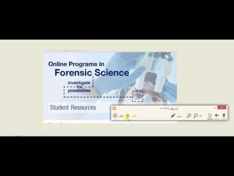 An online course for Forensic Medicine