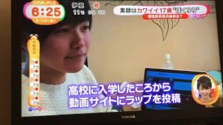 2月10日(水) フジテレビ めざまし 6:24〜 ぼくりりテレビ初出演.