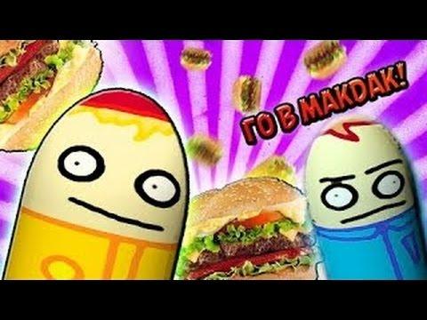 Как поиграть в игру Citizen Burger Disorder!