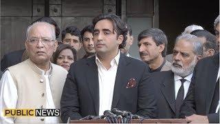 Bilawal Bhutto and Mushaid Ullah Combine Press Conference | 26 April 2019