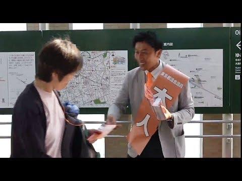 【東京】「おごる政権に鉄槌を食らわすため民進党に支援を」野田幹事長が練馬区内であさの克彦都議と街頭活動