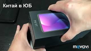 Розпакування Xiaomi Mi 9T