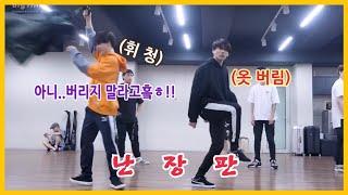 [방탄소년단]아니 옷 던지지 말라고흨ㅋ!!ㄱㅋㄱㅋㅋㅋ(ft.지민이 머리로 절구 찧는 꾹토끼)