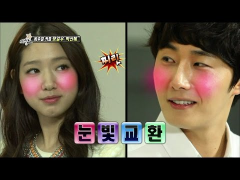 【TVPP】Park Shin Hye - Lovely couple with Jung Il Woo, 박신혜 - 사랑스러운 커플 박신혜 & 정일우 @ Section TV