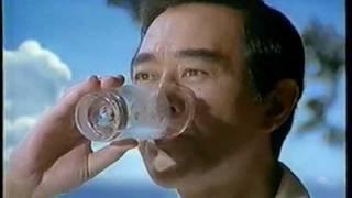 六甲のおいしい水 CM【渡瀬恒彦】1993 ハウス食品
