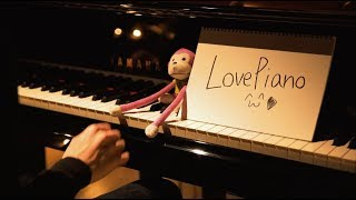 LovePiano / まらしぃ(marasy) Video
