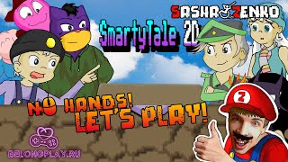SmartyTale 2D Gameplay (Chin & Mouse Only)