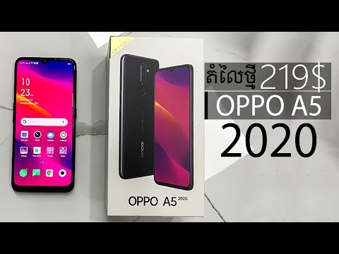 OPPO A5 2020 review khmer 2019 - phone in cambodia - khmer shop - A5 2020 price - OPPO specs