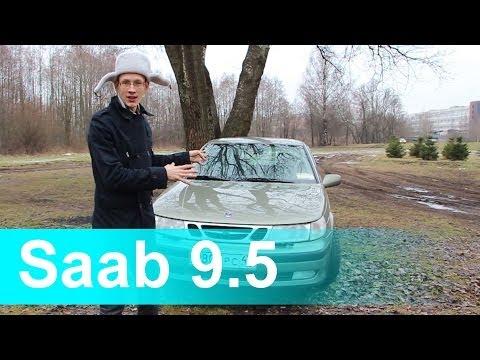 Saab 9.5 2.3t
