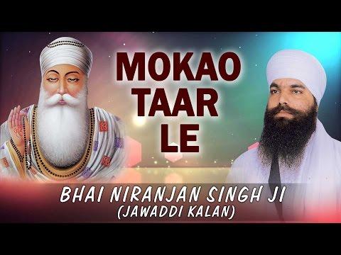 MOKAO TAAR LE - BHAI NIRANJAN SINGH JI    PUNJABI DEVOTIONAL   