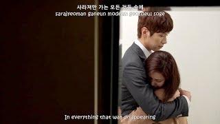 [FMV] LUNA (루나) - Where Are You 도둑놈 도둑님 OST Part. 2