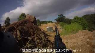 サバイバルゲーム47 2012/07/08 闘域その2