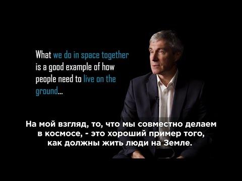 Интервью Сергея Крикалёва