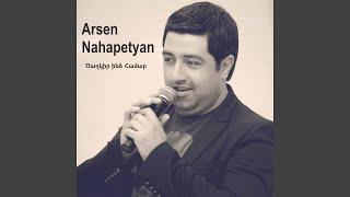 Gambar cover Tsaghir Indz Hamar