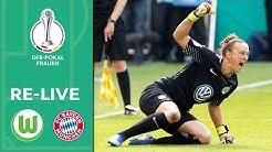 Das Giganten-Duell wird zum Krimi | VfL Wolfsburg - FC Bayern | DFB-Pokalfinale der Frauen 2018