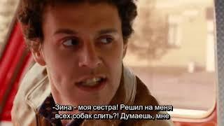 ФАРЦА - СЕРИАЛ 2015 - СЕРИЯ 6/8 с Русскими Субтитрами