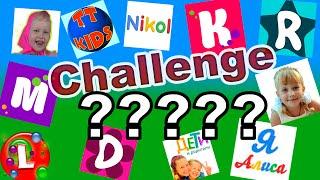 Вызов ВСЕМ детским каналам!!! Помоги ребенку ЧЕЛЛЕНДЖ! Diana Kids Show, Я-Алиса, Anna Kids TV