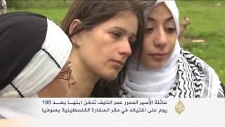 تشييع النايف بصوفيا وهتافات ضد السفير الفلسطيني