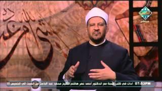 بالفيديو.. «مستشار المفتى» يوضح حقيقة تحريم التوسل بالنبى