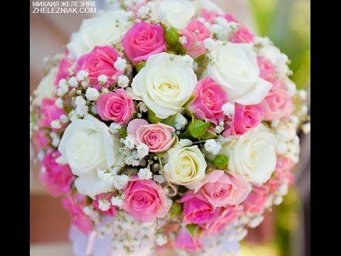 Букет Невесты из Живых Цветов - 2017 / Brides Bouquet of flowers