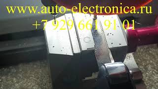 Изготовление автомобильных ключей, нарезка чип ключа ауди