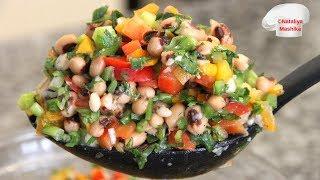 Техасская ИКРА | Американская кухня | Texas Caviar | American Cuisine |