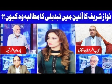 Think Tank With Syeda Ayesha Naaz  - 13 Aug 2017 - Dunya News