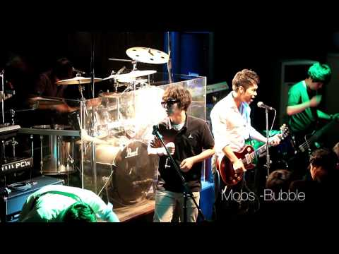 맙스 Mobs - 1999, Bubble (Club Live Et Loud)