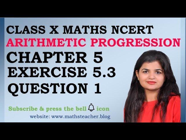 Chapter 5 Arithmetic Progression Ex 5.3 Q1 class 10 Maths