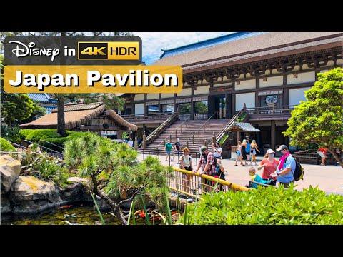 Epcot 2021 - Exploring Japan Pavilion and Mitsukoshi [𝟒𝐊 𝐇𝐃𝐑]
