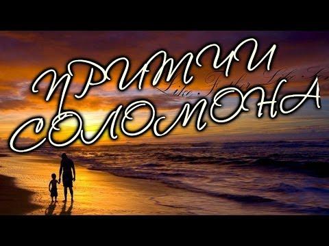 Obzorovich
