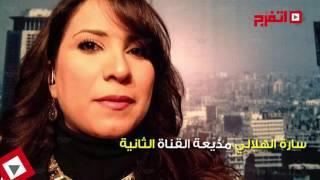 اتفرج | «بكبوظات» التليفزيون المصري .. «يا تخسي يا تقعدي في البيت»